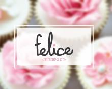 felice - מיתוג והזמנות לאירועים