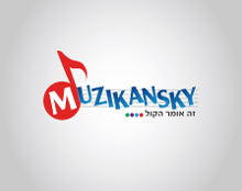 עצוב לוגו למוזיקנסקי
