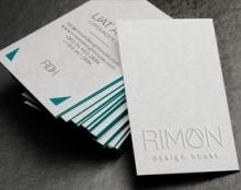 רימון - בית אופנה