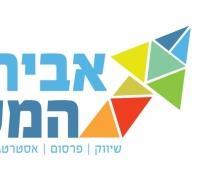 לוגו לחברת שיווק