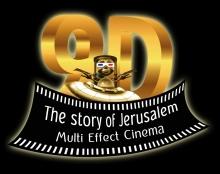 מיתוג הסיפור של ירושלים קולנוע רב חושי ומוזיאון תלת מימד ברובע