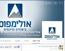 עיצוב דף עסקי לפייסבוק