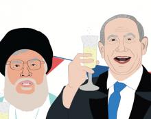 ישראל בת 100