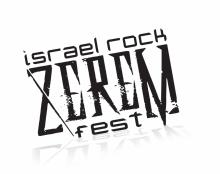 ZEREM - israel rock fest