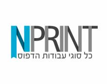 Nprint