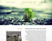 Daniel Golob - Mobile App Developer