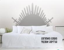 המזרונאי - עולם השינה (פוסטים לפייסבוק)