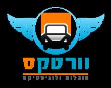 לוגו לוורטקס - הובלות ולוגיסטיקה