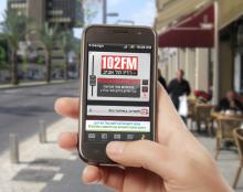 רדיו תל אביב 102FM - אפליקציית רדיו