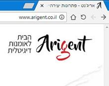 אתר Arigent החדש