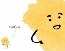 מוזיאונציק - דמות מותג למוזיאוני חיפה