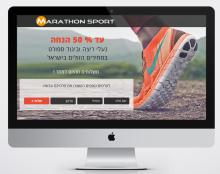 באנר - מרתון ספורט