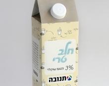 אריזות חלב