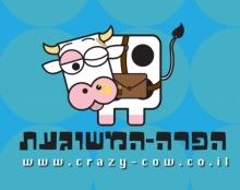 הפרה המשוגעת - יוגורט עם אלכוהול