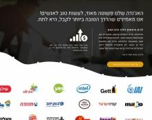 Portal Site