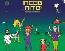 אינקוגניטו - רייב מוזיקה אלקטרונית