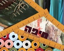 חוברת מעצבים חיפה