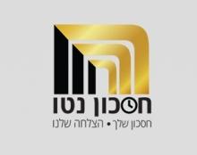 עיצוב לוגו לחברת חסכון נטו.
