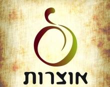 מיתוג פסטיבל שמן זית ויין ״אוצרות״