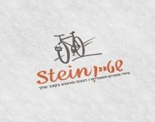 שטיין- טיולי אופניים חשמליים