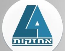 לוגו לחברת LA אחזקות