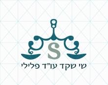 לוגו שי עוד
