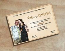 הזמנה לחתונה צד אחד- טלי וארטיום