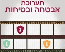 3 תערוכות בתל אביב