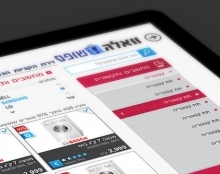 Walla Shop for iPad Design