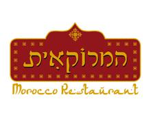 Hamarokait - Logo