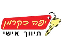 Yafa Bekerman - Logo