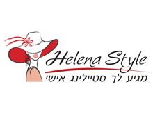 Helena Style - Logo