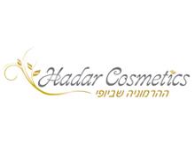 Hadar Cosmetic - Logo