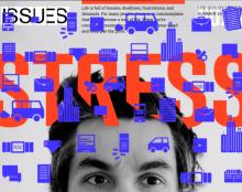 ISSUES - מגזין לאייפד