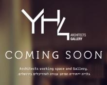 YH4 - עמוד נחיתה
