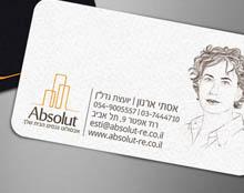 אבסולוט - עיצוב לוגו וכרטיס ביקור