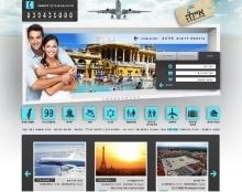 טיולי איילה- עיצוב אתר