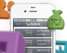 Bizibox