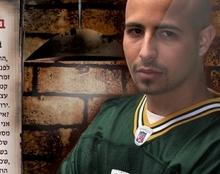 כלא 6- האתר הרשמי