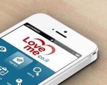 Loveme.co.il - עיצוב אפלקציה