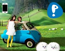 פלאפון - P ONLINE  - אפליקציה לניהול חשבון - סקיצות