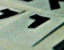 עיצוב עטיפות לספרים