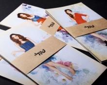 Shuly Catalog 2011