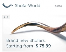Shofar World