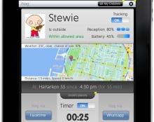 פרוטוטייפ (axure) אפליקציית אמא אובססיבית לאיתור ילדים.