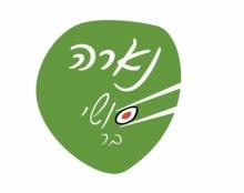 לוגו למסעדת סושי