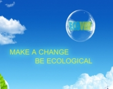 פרסום למוצר אקולוגי (בגדר לימודים)