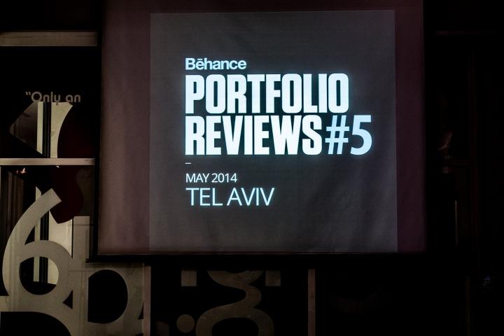 Behance Portfolio Reviews Tel Aviv #6