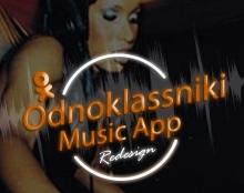 Odnoklassniki music app redesign