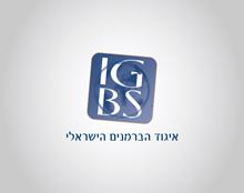 עיצוב לוגו לאיגוד הברמנים הישראלי